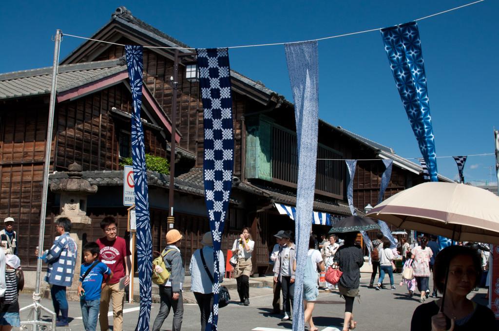 Bind | Fold Japanese Textile Tour 2015 - Arimatsu Shibori Festival